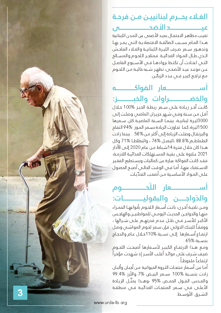 Report_Page_3